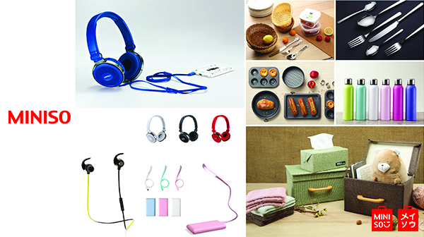 600x335_products
